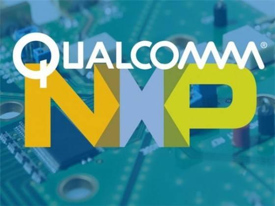 高通收購NXP恐生變!背后原因看這里